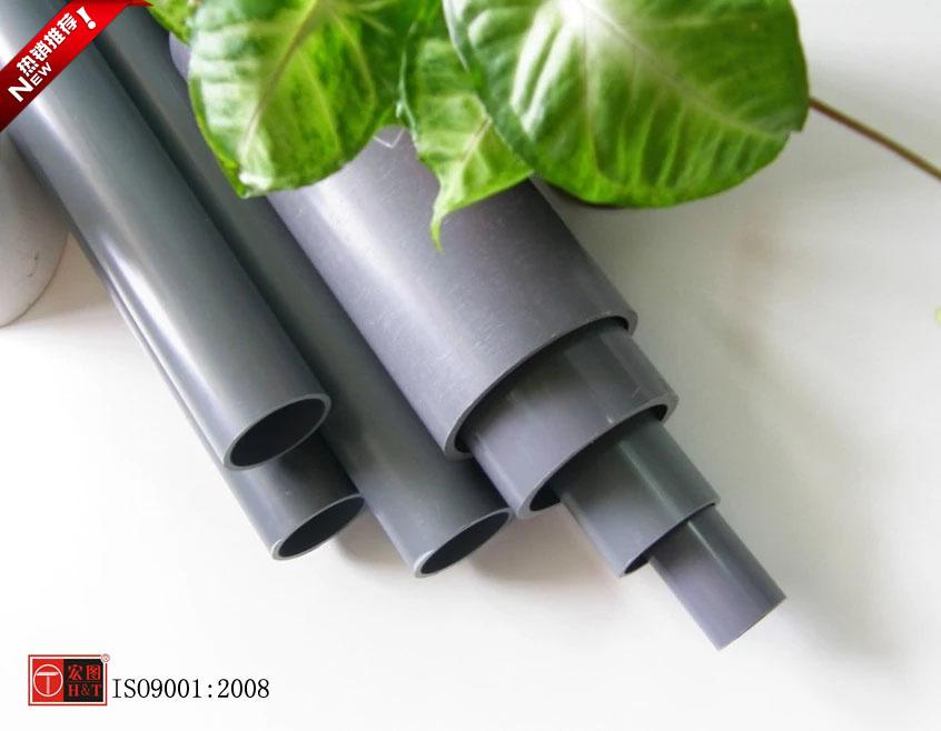 PVC-U          给水管材BOB官网bob娱乐    φ20-630mm