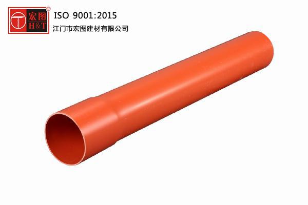 PVC-U地下通信及电力电缆护套管 φ50-250mm