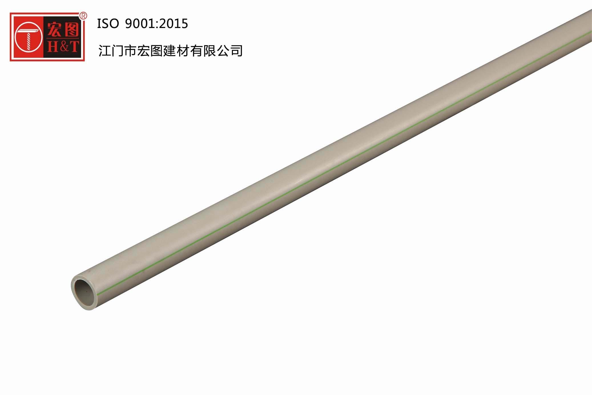 PP-R 环保冷热水管