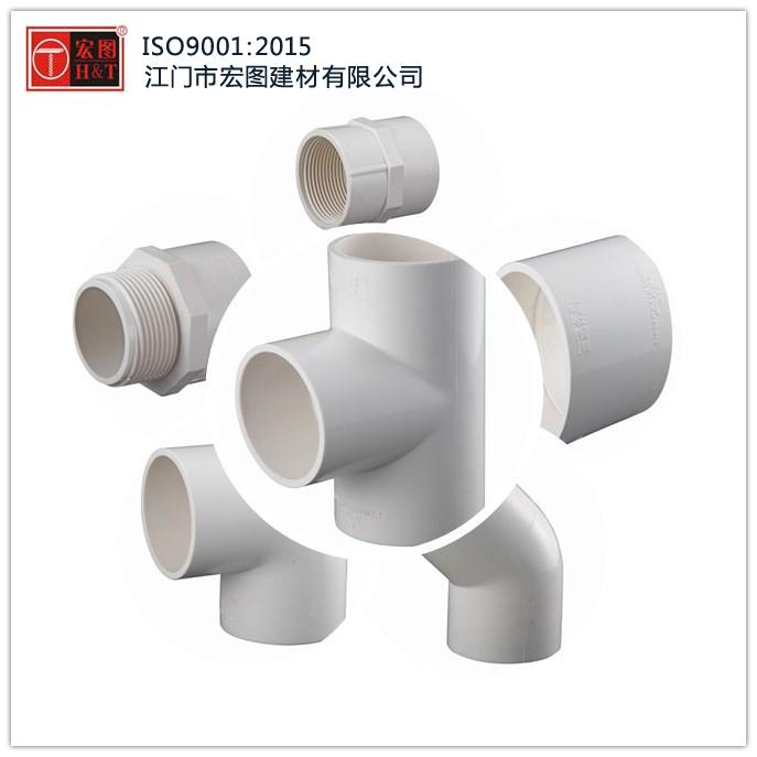 PVC-U 给水管配件