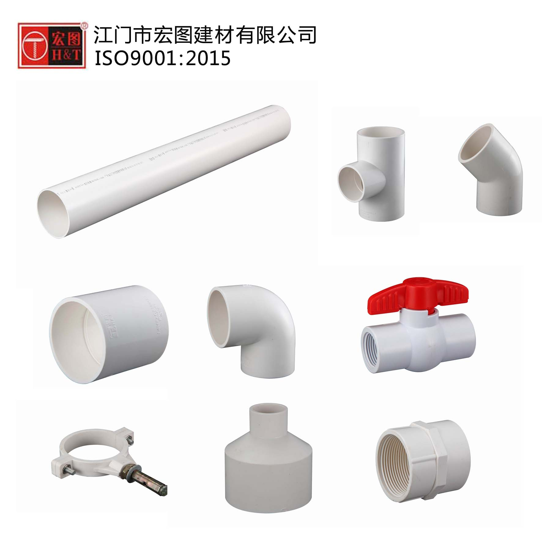 PVC-U WATER SUPPLY PIPE & FITTINGS
